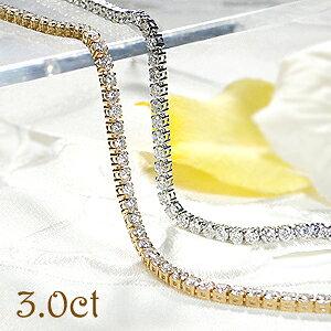 Pt900/K18YG 3.00ct ダイヤモンド テニスブレスレットダイヤブレス ゴールドブレスレット K18ゴールド 18金 レディース プラチナ 豪華 ゴージャス 3カラット 3.0ct 代引手数料無料 送料無料 品質保証
