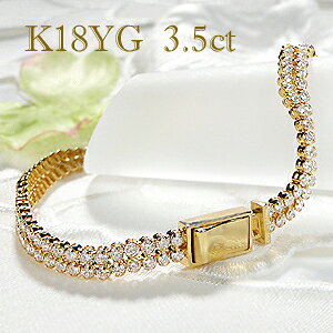 Pt900/K18YG 3.50ct ダイヤモンド テニスブレスレットダイヤブレス ゴールドブレスレット K18ゴールド 18金 レディース プラチナ 豪華 ゴージャス 3カラット以上 3.5ct 代引手数料無料 送料無料 品質