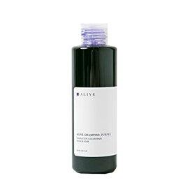 【業界最安値】紫シャンプー カラーキープシャンプー 200ml(ムラシャン ムラサキシャンプー)【全国一律送料無料】