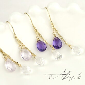 K10 2 color amethyst X quartz drops Inge pierced earrings (2P) screw 10 gold 10k k10 yellow gold Shin pulls lady's woman present gift BOX jewelry available