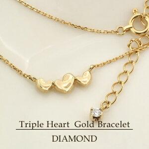 K18 ゴールド 3連 ハート 天然ダイヤモンド ブレスレット 18金 18k イエローゴールド チャーム レディース レディースブレスレット かわいい 天然ダイヤ ダイヤ 華奢 上品 女性 誕生石 4月 プレ