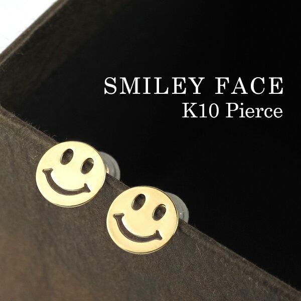 ゴールド スマイル スタッドピアス 2P K10 ピアス 10金 10k K10ゴールド スマイリーフェイス 笑顔 ニコちゃん レディース 女性 プレゼント 誕生日 記念日 ギフト