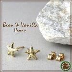 【送料無料】Bean&VanillaK14ゴールドハワイアンジュエリースターフィッシュピアス