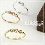 【送料無料】K18選べる3カラーダイヤモンドスターダストリング(5号〜13号)【アリゼ】