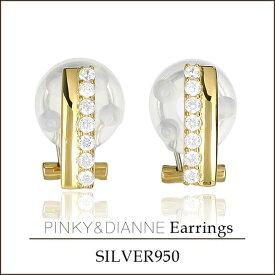 ピンキー&ダイアン ジルコニア ライン シルバーイヤリング ノンホールピアス ピンキーアンドダイアン PINKY&DIANNE イヤープット EarPut レディース 女性 プレゼント 誕生日 記念日 ジュエリー ブランド 人気 おすすめ