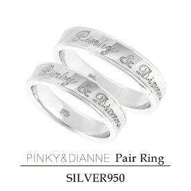 PINKY&DIANNE ラヴァーズ ロゴ シルバー ペアリング レディース6号〜12号 メンズ14号〜20号 ペア リング LOVERS ダイヤ シンプル カップル お揃い 指輪 プレゼント 人気 おしゃれ 記念日 ギフトBOX ジュエリー