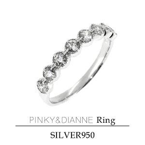 PINKY&DIANNE ピンキーウィシュ ハーフエタニティ ジルコニア ピンキーリング 2〜6号 シルバー ハーフ エタニティ ピンキー リング シンプル レディース 女性 指輪 普段使い プレゼント 記念日