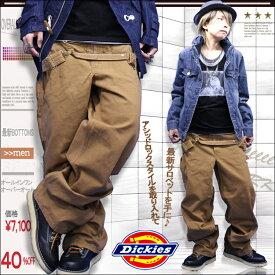Dickies ディッキーズ オーバーオール メンズ 送料無料 サロペット カーゴ パンツ おしゃれ 3dハイブリッド オールインワン 作業着 ブラウン スーパーセール 限定 半額クーポンも配布 2019
