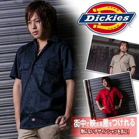 Dickies ディッキーズ 当店最新 半袖ワークシャツ 5カラー メンズ シャツ 黒 ブラック 赤 グレー ネイビー敬老の日 半額クーポンも配布 2019