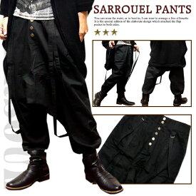 サルエルパンツ メンズ コーデ 綿 大きいサイズ サルエル ロング丈 ドレープパンツ スウェットパンツ パンツ スウェット ブラック 黒 父の日 ギフト 半額クーポンも配布 2020