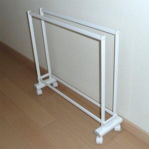 アルミ製白いバスマットハンガー(70cm×100cm用)【送料無料】【RCP】