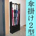アルミ製傘掛け 2型【送料無料】