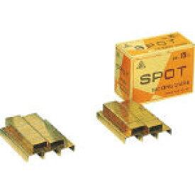 SPOT ステープル SS−18 18X35【環境安全用品】【梱包結束用品】【荷造機・封かん機】