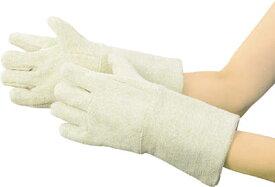 TRUSCO セラミック耐熱保護手袋 5本指タイプ フリーサイズ【環境安全用品】【保護具】【特殊用途手袋】