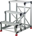 TRUSCO 作業用踏台 アルミ製・高強度タイプ 3段【工事用品】【はしご・脚立】【作業用踏台】