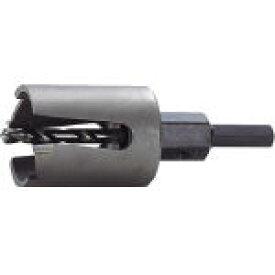 大見 FRPホールカッター 31mm【切削工具】【穴あけ工具】【ホールカッター】