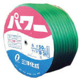 サンヨー パワーホース18×24 グリーン 50mドラム巻【環境安全用品】【ホース・散水用品】【ホース】
