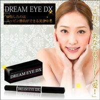 DREAM EYE DX(ドリームアイデラックス)