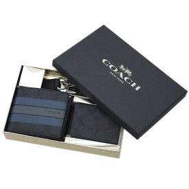 コーチ F55485-MS9 財布 メンズ 札入れ 取り外しカードケース 3点セット ヴァーシティー シグネチャー ブラック/デニム/グラフィット アウトレット COACH
