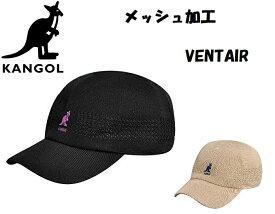 カンゴール レディース Kangol 帽子 ハンチング スペース キャップ