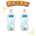 ミーレ 食器 食洗器 洗剤 乾燥 仕上げ剤 2本セット まとめてお得 ギフト プレゼント
