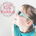 おしゃれ ボーイズ ガールズ 子供用 サングラス 2歳 - 6歳 UV400 レンズ バンドでサイズ調節 落下防止 スペインブランド キッダス 子供…