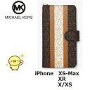 マイケルコース MICHAEL KORS iPhone ロゴストライプ リストストラップ 手帳型 ブラウン アーコン
