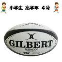 GILBERT ギルバート G-TR4000 4号 ラグビーボール 赤 白 黒 レッド ホワイト ブラック 小学校 小学生 高学年 子供 ジュニア トレーニン…