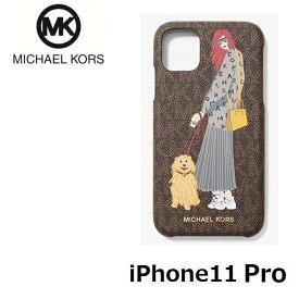 【 お買い物マラソン + クーポン + 送料無料 】MICHAEL KORS マイケルコース iPhone11 Pro ジェットセットガールケース