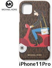 【 お買い物マラソン + クーポン + 送料無料 】MICHAEL KORS マイケルコース iPhone11Pro ジェットセットガールケース ホイットニー ケース