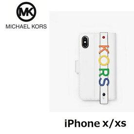【 お買い物マラソン + クーポン + 送料無料 】マイケルコース MICHAEL KORS iPhone X Xs フォリオ ハンドストラップ 手帳型 ホワイト