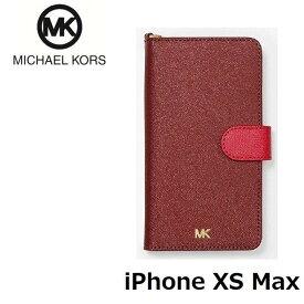 【 お買い物マラソン + クーポン + 送料無料 】マイケルコース MICHAEL KORS iPhone XS Max ロゴストライプ リストストラップ 手帳型 ブランデー