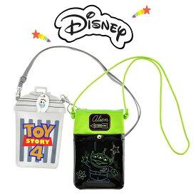 Disney モバイルポシェット トイ・ストーリー4 リトル ・ グリーン ・ メン ディズニーストア 可愛い ポシェット