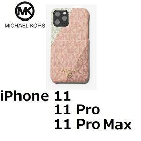 【 お買い物マラソン + クーポン + 送料無料 】マイケルコース MICHAEL KORS iPhone11 iPhone11Pro iPhone11ProMax シグネチャーロゴ ピンク ケース