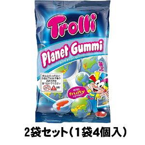 【予約販売 10月4日入荷予定】 プラネットグミ 2袋セット トローリ 地球 グミ 送料無料 国内正規品