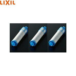 JF-21-TリクシルLIXIL/INAX交換用浄水カートリッジ12物質+高塩素除去タイプJF-21x3個入り