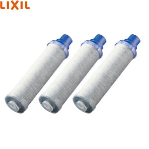 [JF-K12-C]リクシル[LIXIL/INAX]交換用浄水カートリッジ[11+4物質高塩素除去タイプ][AJタイプ専用][JF-K12-Ax3個入り][送料無料]