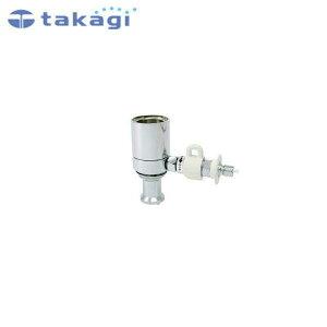 【送料無料】TAKAGIタカギみず工房エコ専用分岐水栓JH9024