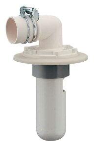 カクダイ[KAKUDAI]洗濯機用VP・VU兼用排水トラップ(カバーつき)426-021-50