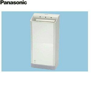 パナソニック[Panasonic]ハンドドライヤー[パワードライ][100V仕様]FJ-T10S3-W[送料無料]()