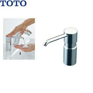 [TLK05202J]TOTO水石けん供給栓[アンダーカウンタータイプ]【送料無料】