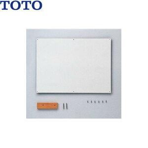 [全商品ポイント2倍 10/15(金)]TOTO洗面化粧台用排水用リモデルユニット(化粧板セット)LO54()