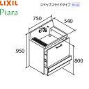 [AR3CH-755SY]リクシル[LIXIL][PIARAピアラ]洗面化粧台本体のみ[間口750]ステップスライドタイプ[スタンダード][送料無料]