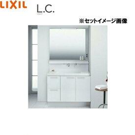 [LCY1H-1005SFY-SET12]リクシル[LIXIL/INAX][L.C.エルシィ]洗面化粧台2点セット12[本体間口1000mm][送料無料]