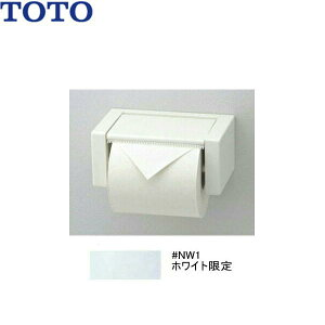 [YH51R#NW1]TOTOスタンダードシリーズ紙巻器[#NW1限定]