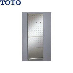 [UTR422S]TOTO掃除用流しセットアクセサリー[モップ掛けパネル][送料無料]