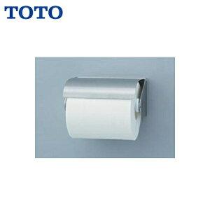 [YH116]TOTOステンレス製紙巻器