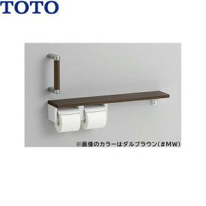 YHBS203F TOTOハンドグリップ棚別体タイプ 送料無料()