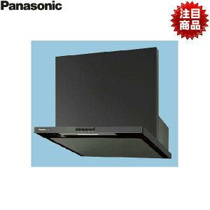 【送料無料】パナソニック[Panasonic]レンジフードFY-6HZC4-K本体60cm幅・スマートスクエアフード