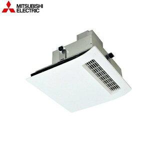[WD-121BZMD]三菱電機[MITSUBISHI]浴室暖房機換気システム連動形[100V][送料無料]